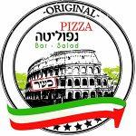 פיצה נפוליטה